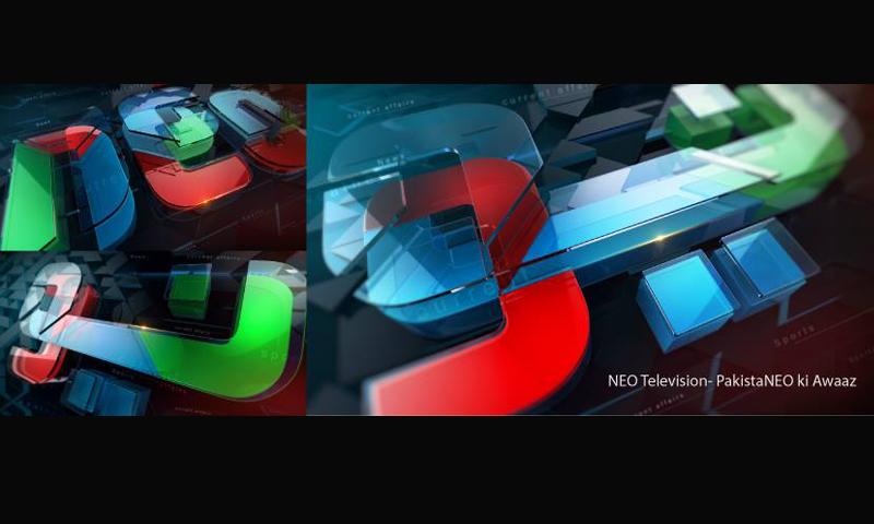 Shahzad Nawaz reveals 'Neo TV' logo for Nai Baat