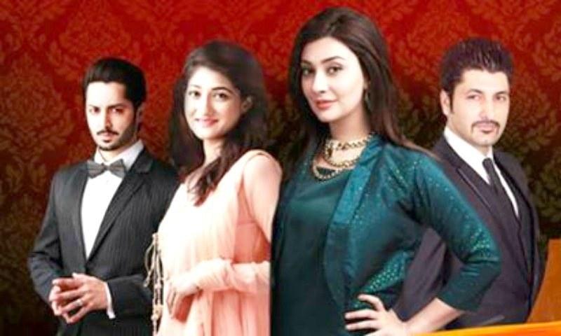 Pin By Ayesha Imran On New Arrival: 'Shert' On Urdu 1 Looks Like A Great Watch