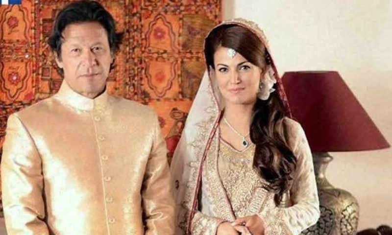 Pin By Ayesha Imran On New Arrival: Reham Khan Interviews Imran Khan