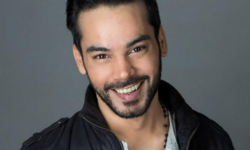 Gohar Rasheed set to mesmerize fans in upcoming drama 'Bismil'