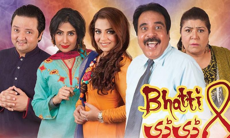 Celebrate Eid with TV One