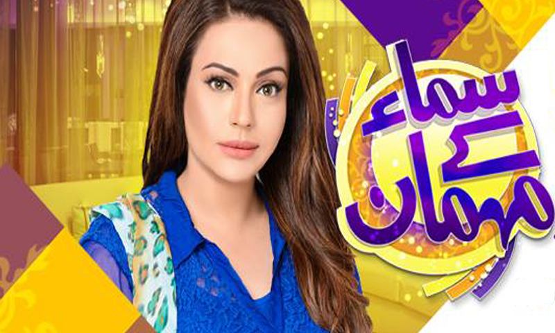 Sadia Imam returns to small screen as a host after a long break