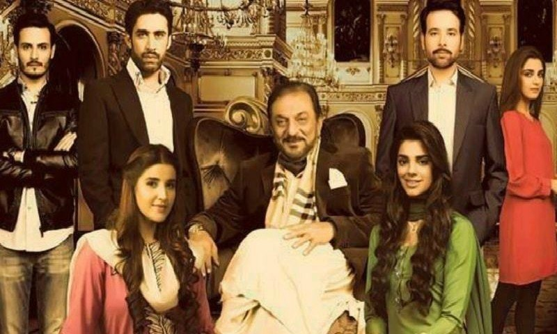 Diyar -e- Dil: And it all comes to an end - Reviews - HIP