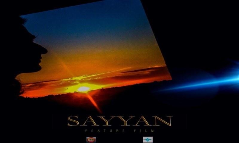 Faysal Abbas signs 'Yalghaar's Aleeze Nasser in his film 'Sayyan'