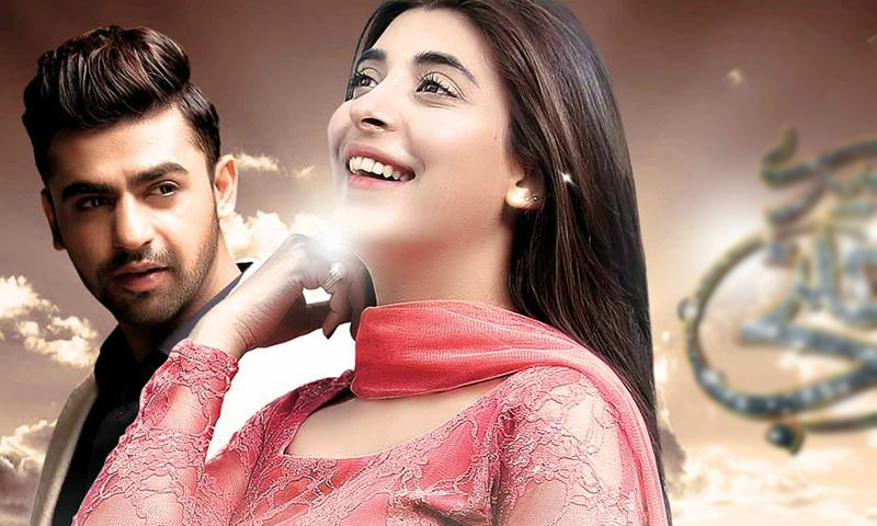 TV ratings: ARY Digital dramas clench top three positions