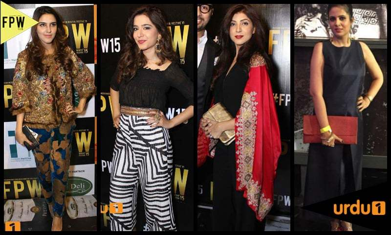 Day Two: 10 best dressed celebs at the Red Carpet of FPW15
