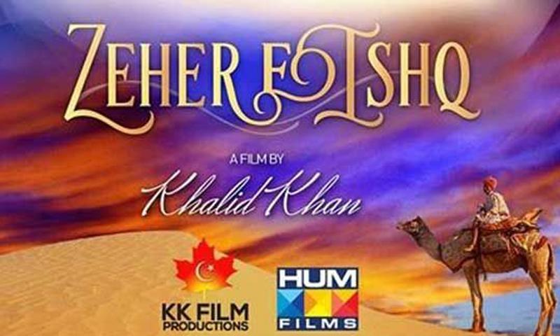 5 reasons to look forward to Khalid Khan's 'Zeher-e-Ishq'