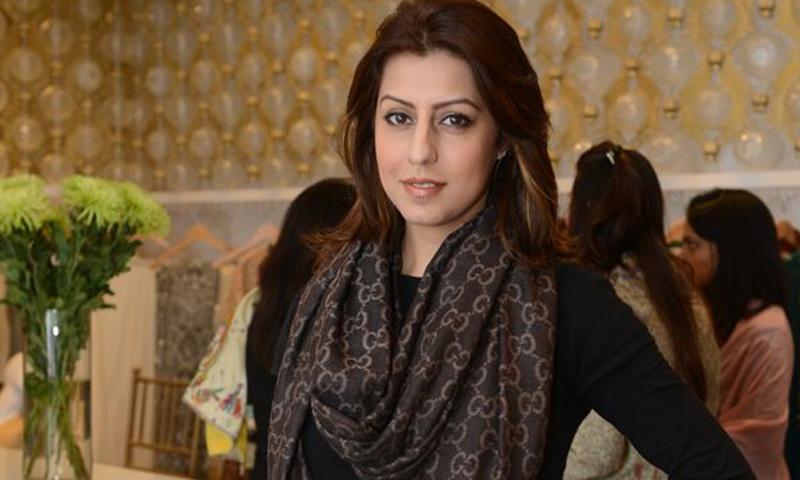 Huma Amir Shah and Usama Ghazi join Geo News