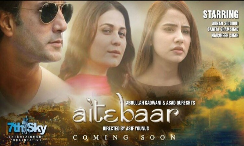 Nausheen Shah's Aitebaar to air soon