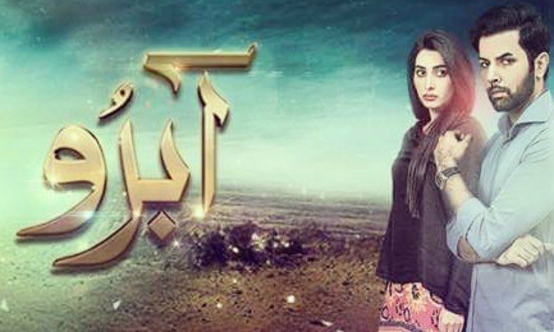 Hum TV's 'Abroo' is about a spoiled teenager