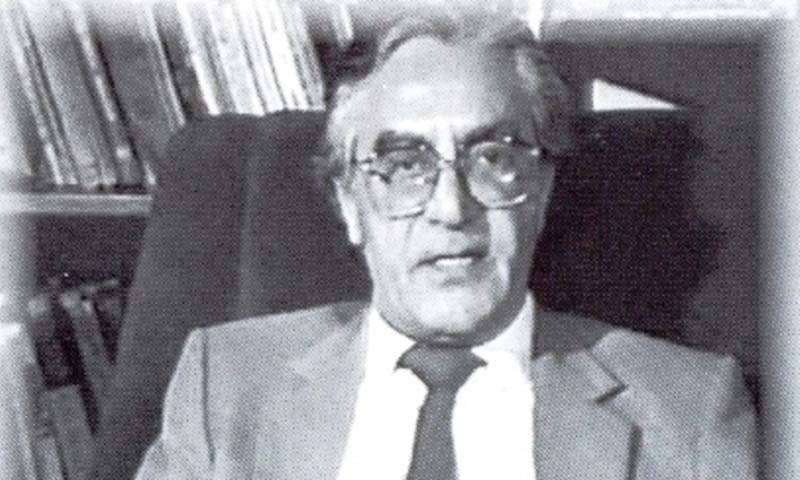 Father of PTV Aslam Azhar passes away at 83