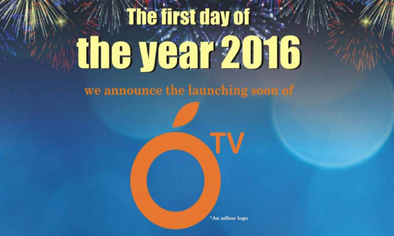 Pakistan Observer to launch a channel in 2016