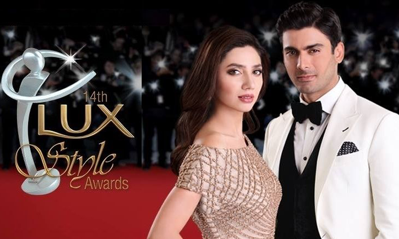 Lux Style Awards to air on ARY Digital and PTV Home tomorrow