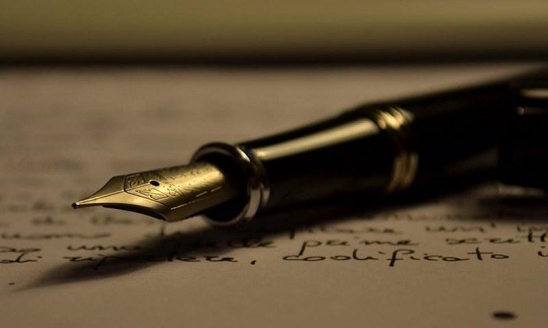 'Qalambaaz' Writers of 2016