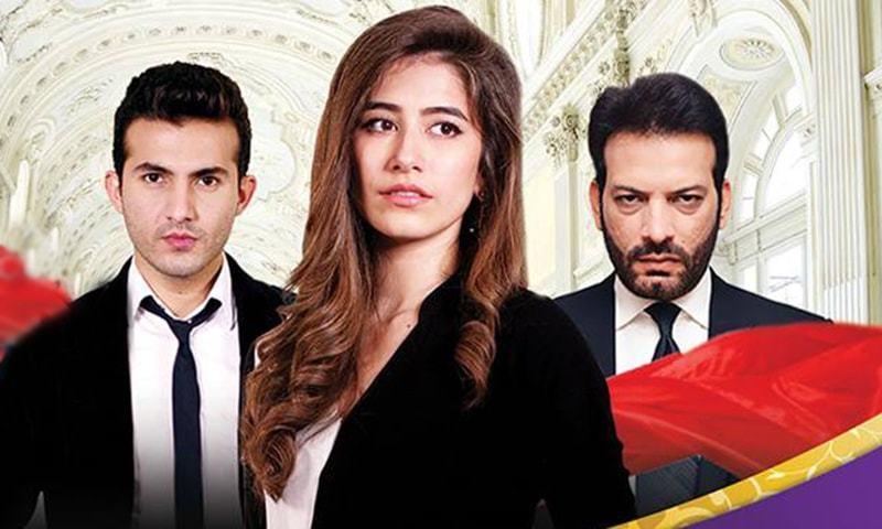Shehroz Sabzwari and Syra Yousuf come together for 'Pasheman'