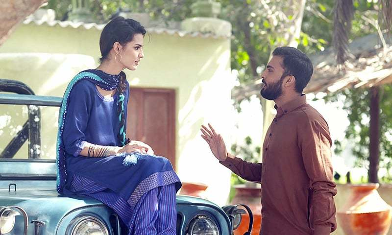 Geo TV's 'Heer' is the story of an independent ...