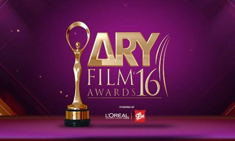 ARY Film Awards postponed to April 16