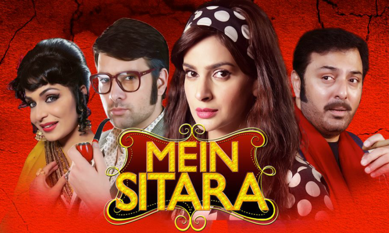 Starting March 17th, 'Mein Sitara's' OST gives a soulful impact