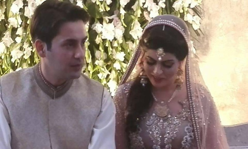 Hitched! Affan Waheed gets married