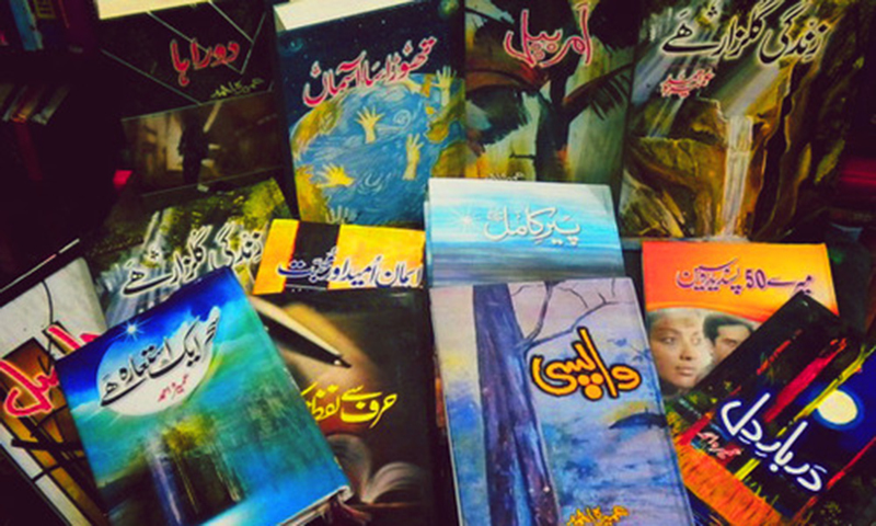 Umera Ahmed to launch Pakistan's first online urdu magazine
