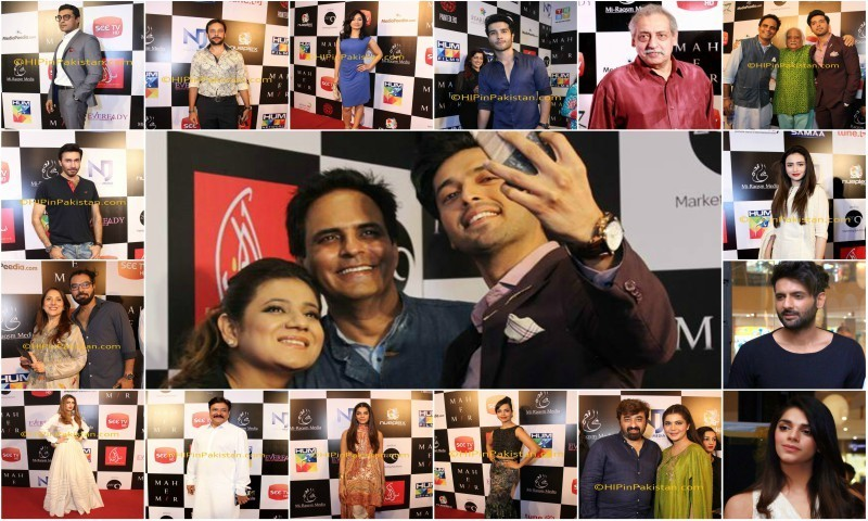 Hot Scoop: 'Mah-e-Mir' premiere in Karachi and Lahore