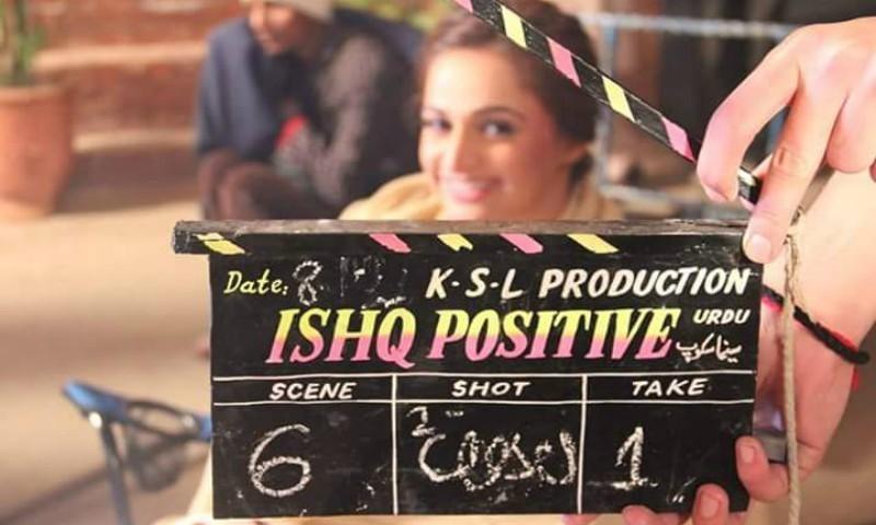 Sonu Sood to appear in Ishq Positive, Noor Bukhari tells HIP