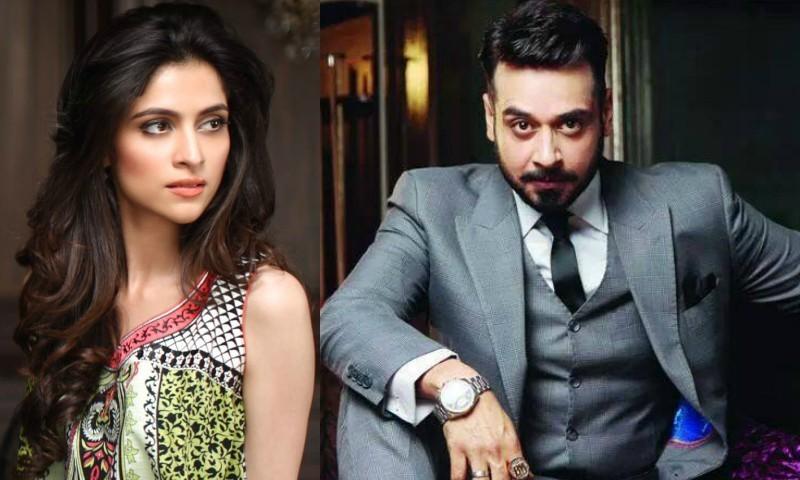 Faiza Iftikhar's drama Aap Ke Liye to air after Eid