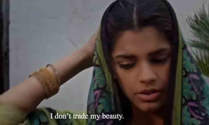 Trailer Review: Sanam Saeed steals the show in Rahm