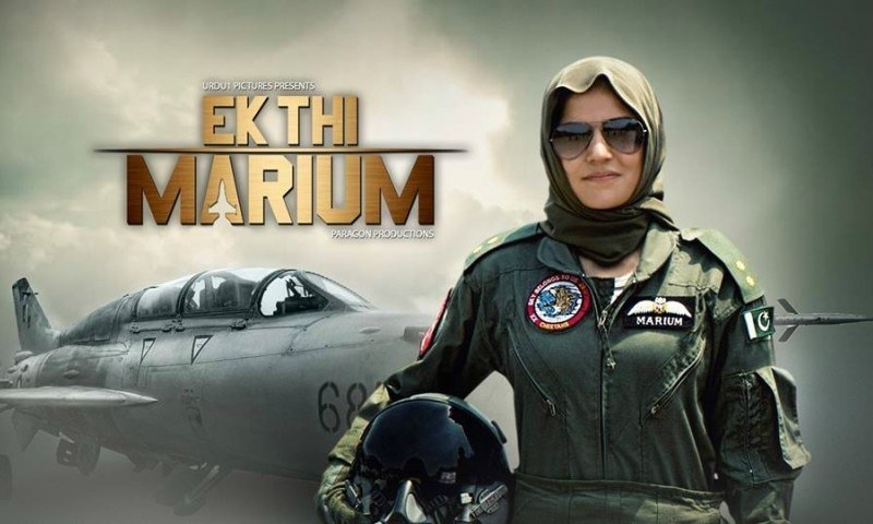 """""""Who wouldn't want to watch her story?"""" Sanam Baloch on Ek Thi Marium"""
