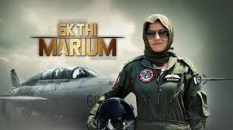 Zeb Bangash OST for Ek Thi Marium is magical