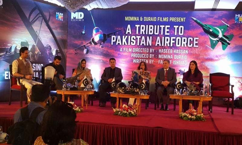 MD Film's Parwaz Hay Junoon is a tribute to Pakistan Air Force