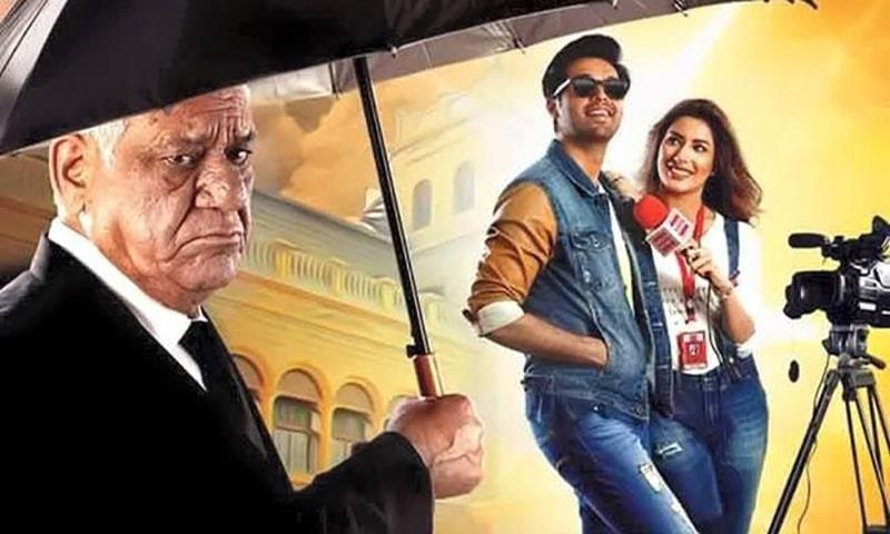 In Focus: Actor in Law is an intelligent comedy for the masses