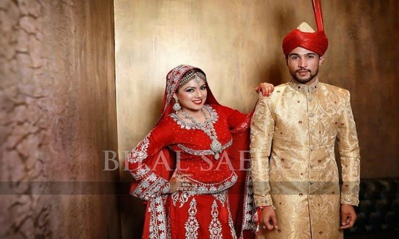 In Pictures: Cricketer Muhammad Amir ties the knot
