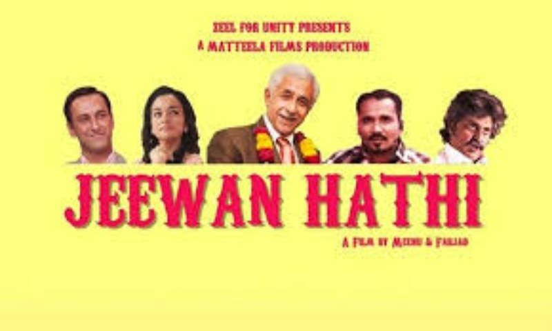 Jeevan Hathi to release across Pakistan on 4th November