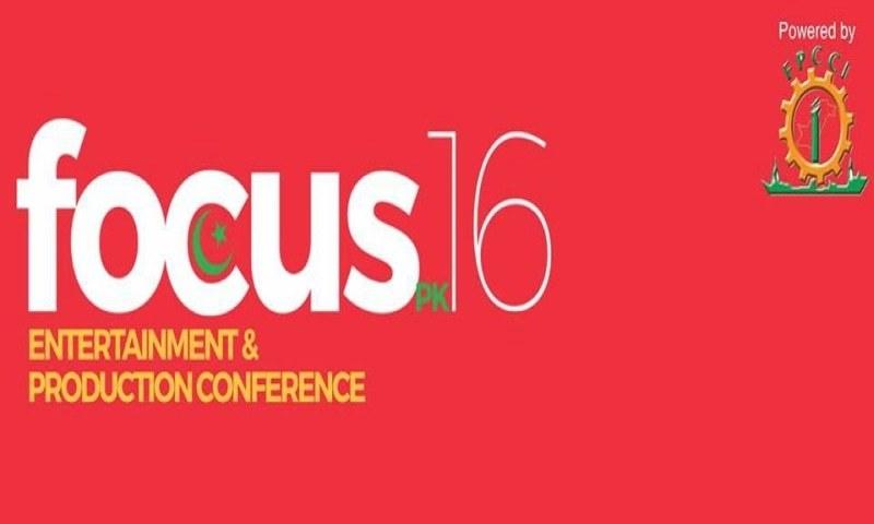 Atiqa Odho to take part in Focus.pk