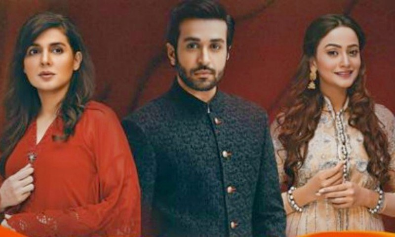 5 reasons why we're excited for Mahnoor Baloch's play Khoobsurat