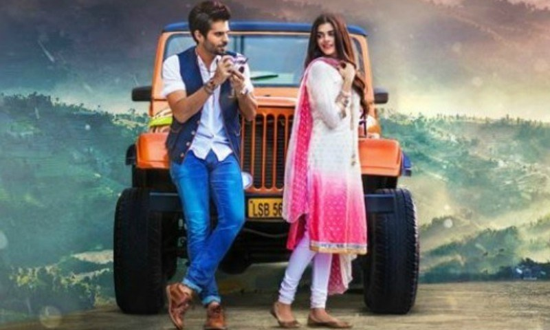 HUM TV's Gypsy is now Dil Banjara and will air on 14th October