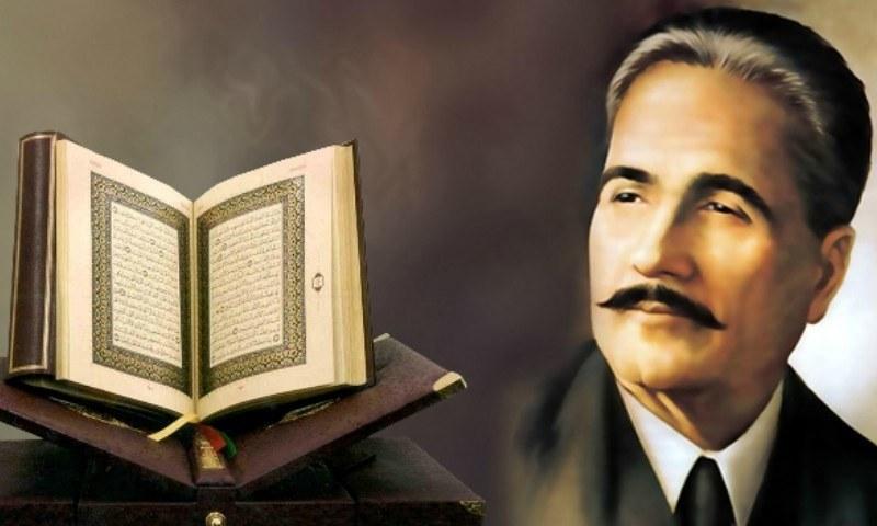 Iqbal Day: 5 Allama Iqbal songs you should listen to ASAP