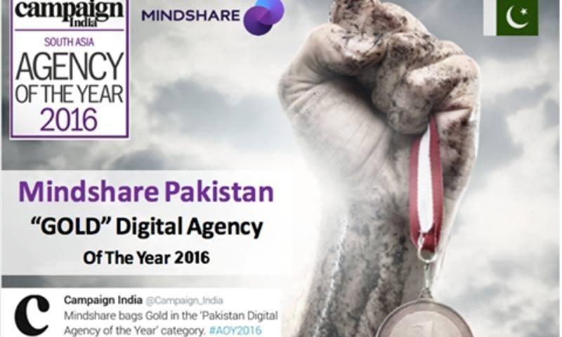 MindShare Pakistan wins gold!