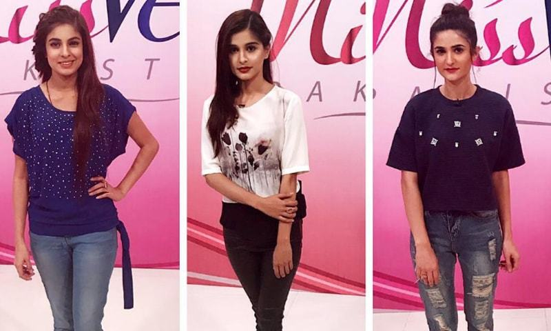 who do you think will be crowned as miss veet pakistan