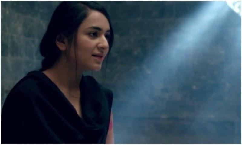 Teasers of Pinjra show Yumna Zaidi's versatality