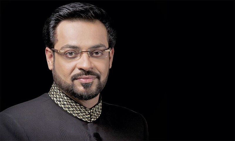 Jibran Nasir urges PEMRA to take action against Aamir Liaquat