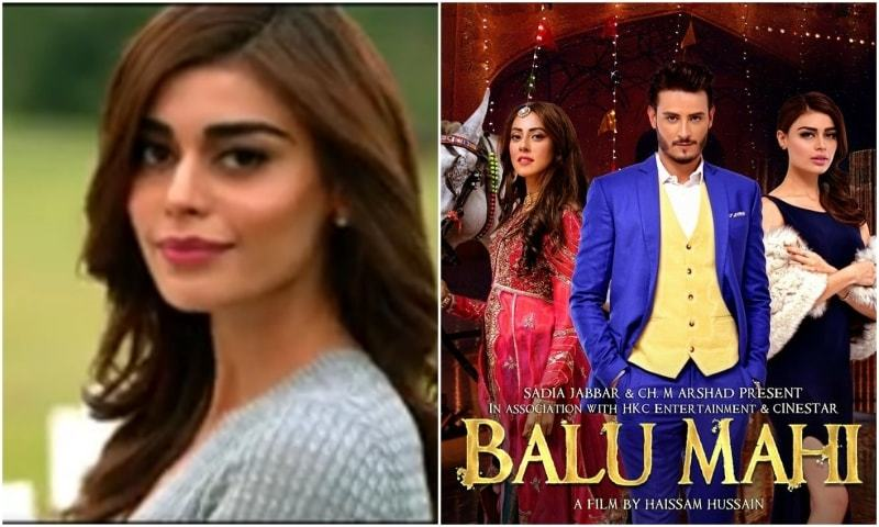 foto de Sadaf Kanwal goes bold in the new teaser of Balu Mahi HIP
