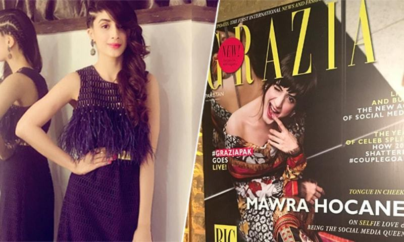 Mawra Hocane becomes the first cover girl for Grazia Pakistan
