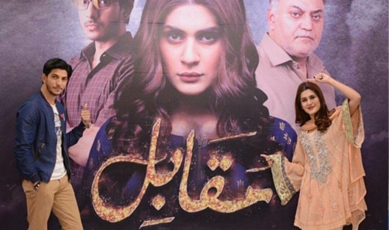 ARY Digital's 'Muqabil' is intelligently scripted & beautifully executed!