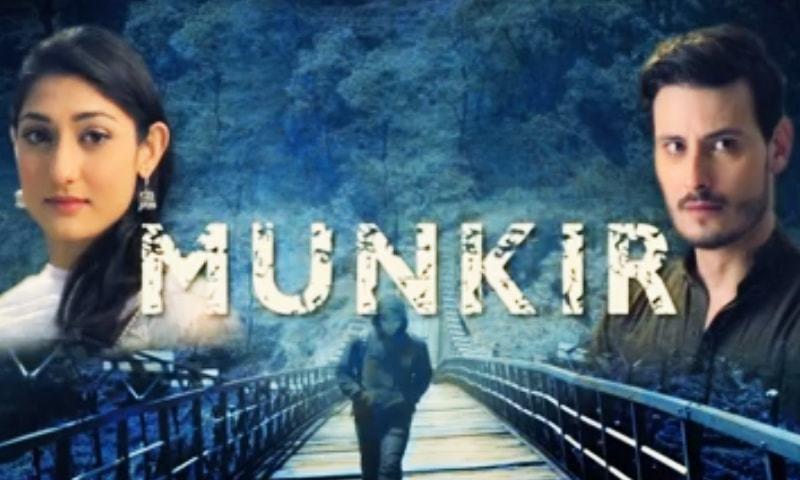 TVOne's Munkir begins on a good note