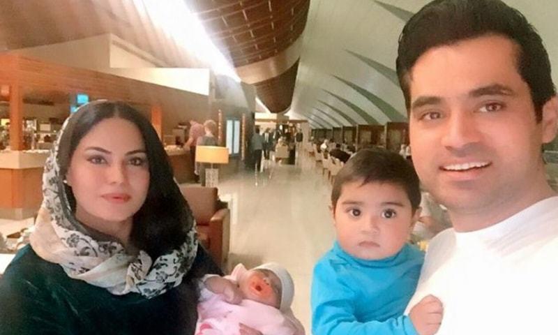 Veena Malik strikes again!