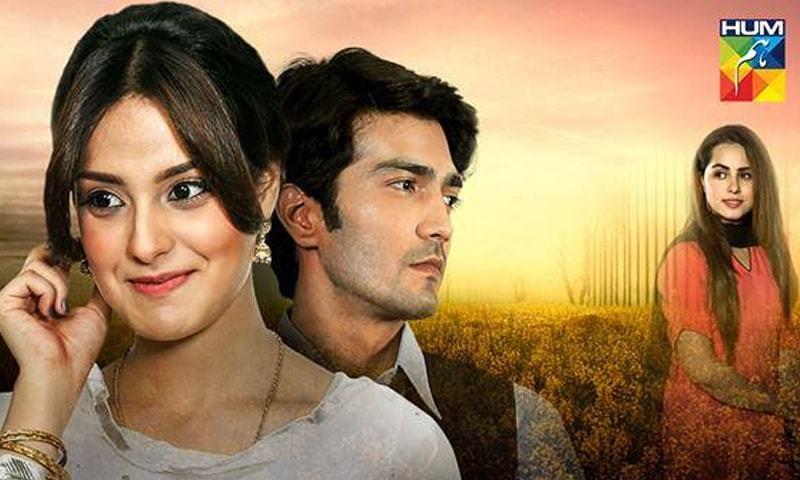 Quick review HUM TV drama 'Choti Si Zindagi'
