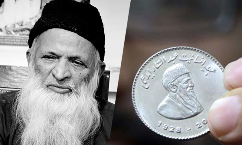 Honoring Edhi SBP reveals coin