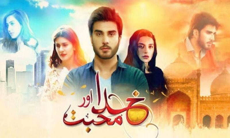 Khuda Aur Muhabbat Has Ended And Left A Void In Our Saturdays